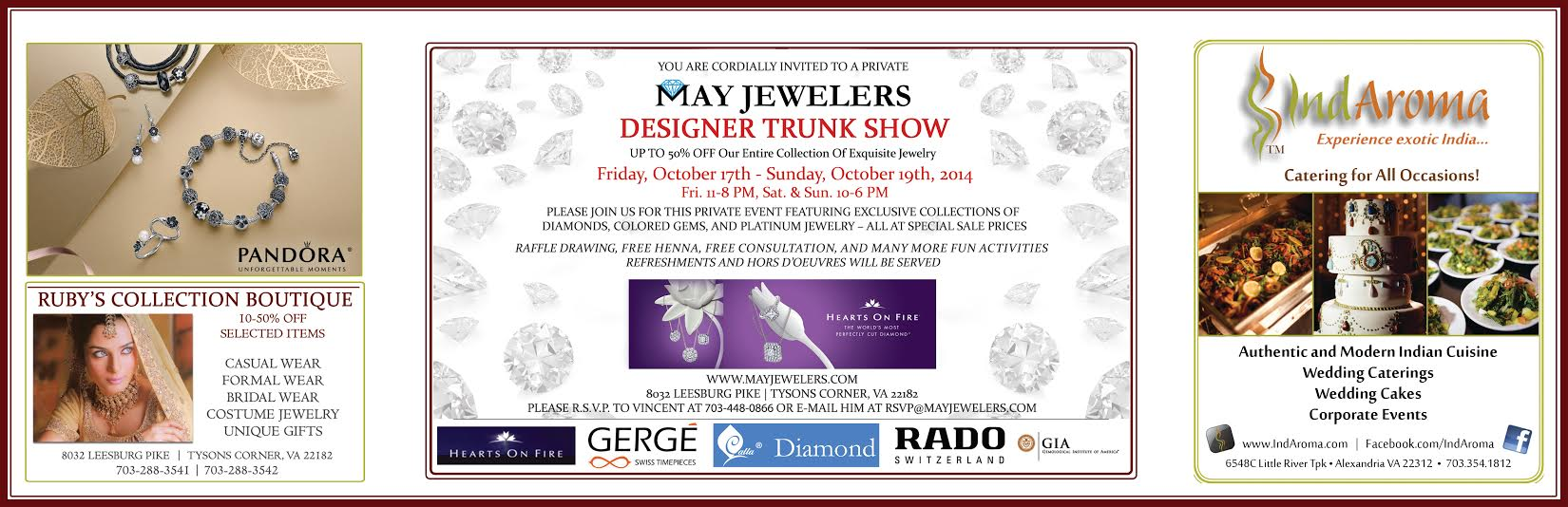 Trunk Show Fall 2014
