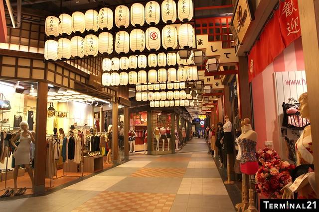 Japan Street at Terminal 21