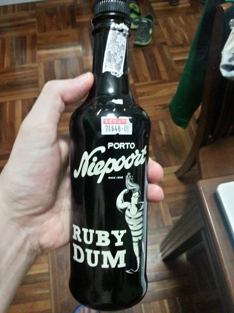 Porto Niepoort Ruby Dum