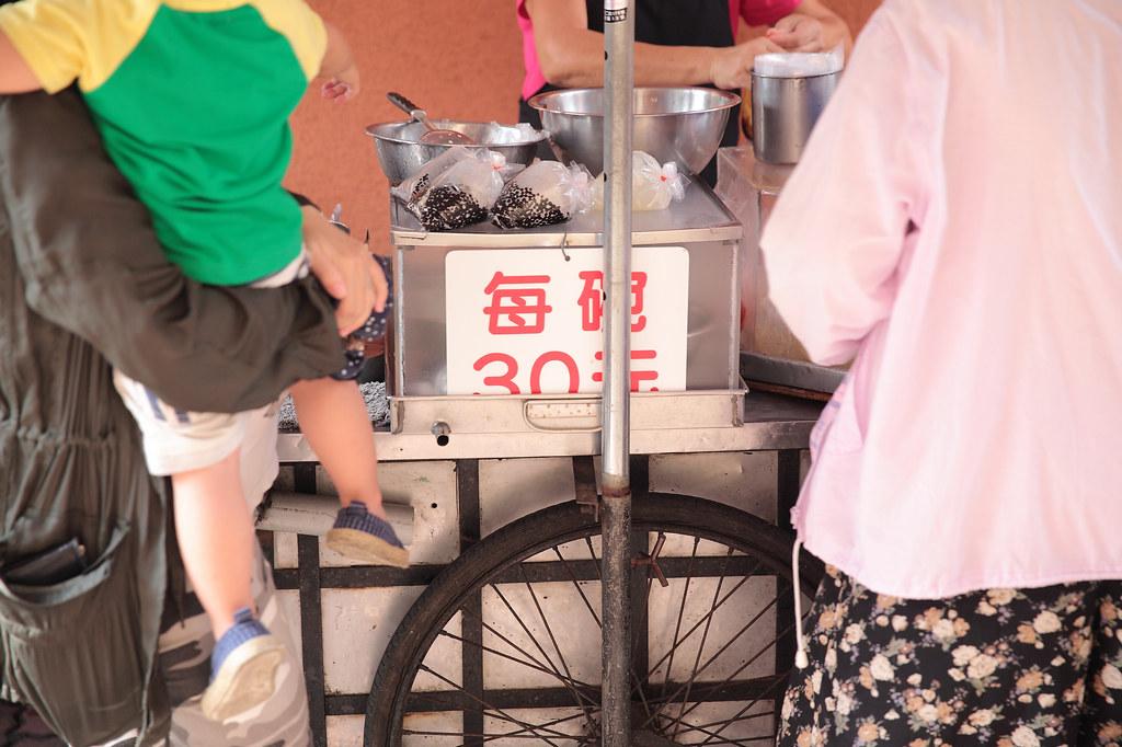 20140910-3台南-宮後街無名愛玉冰 (3)