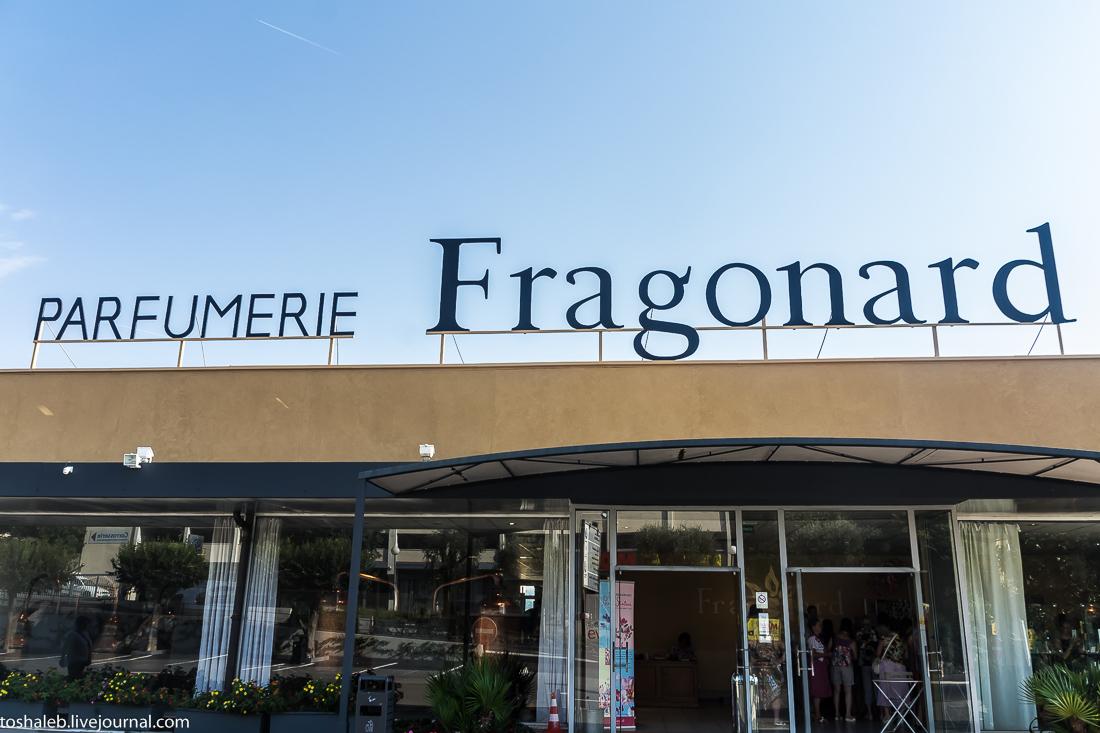 Фрагонар-4
