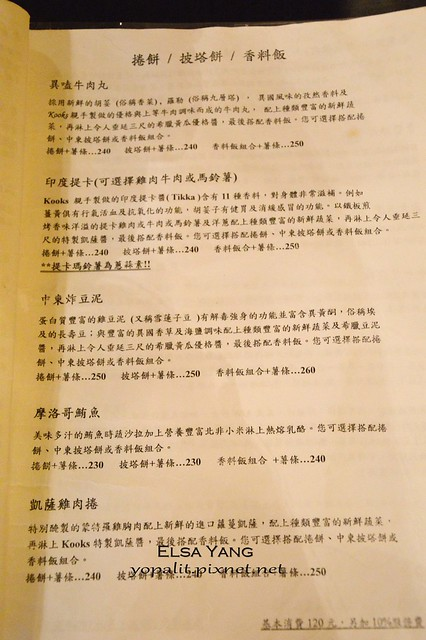 menu (8)
