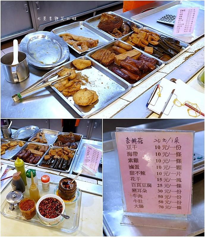 5 永寶餐廳山東燒雞墨魚香腸