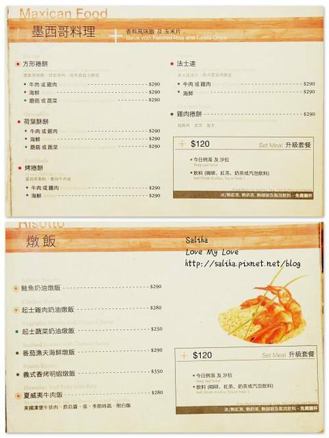 肯恩廚房菜單menu (4)