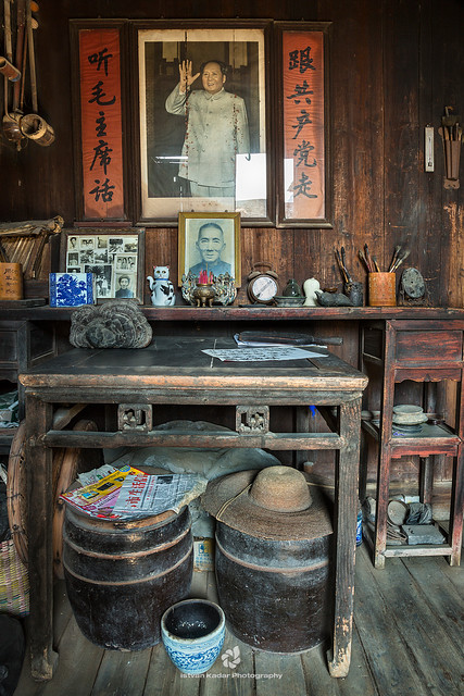 Mr. Cho's Traditional Chinese Home