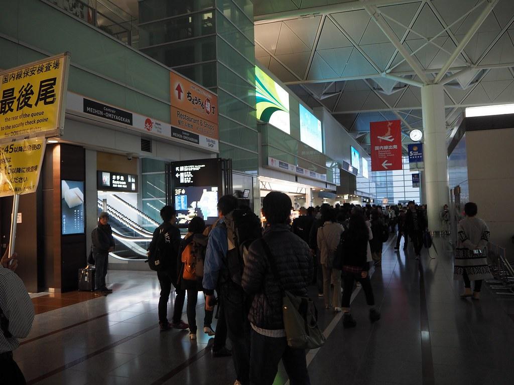 SFC修行(2/23)