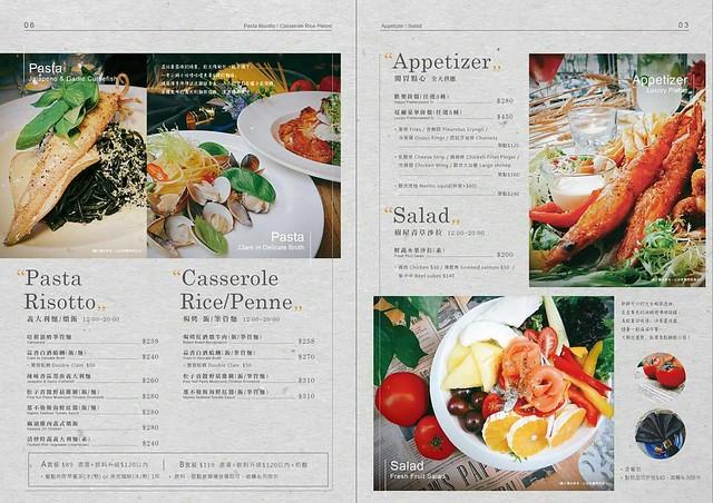 夏爾 Shire - 中科店 menu (4)