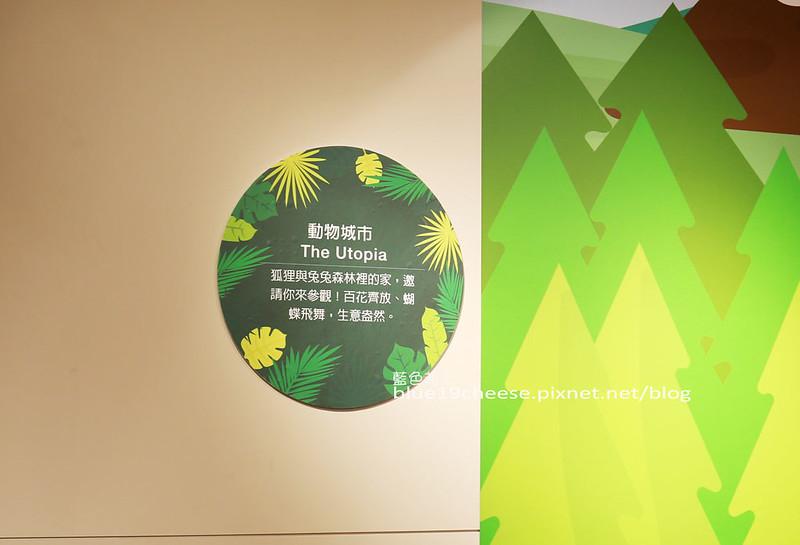 33380083315 b4ce2b1045 c - 童趣幻想.氣球探索遊樂園-穿過彩虹隧道.來到氣球樂園.空中陸地海洋通通有.還有卡友限定的氣球泡泡池喔.台中新光三越10F天空劇場.3/11~3/29.免費入場參觀.假日親子遊