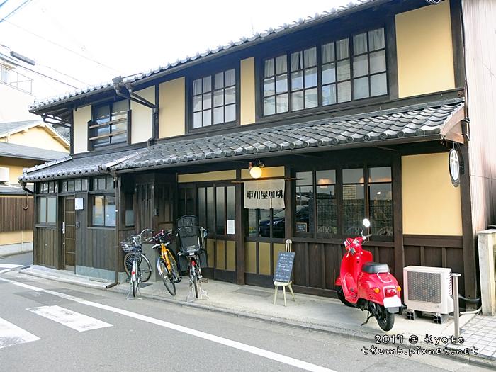 2017市川屋咖啡 (2).JPG