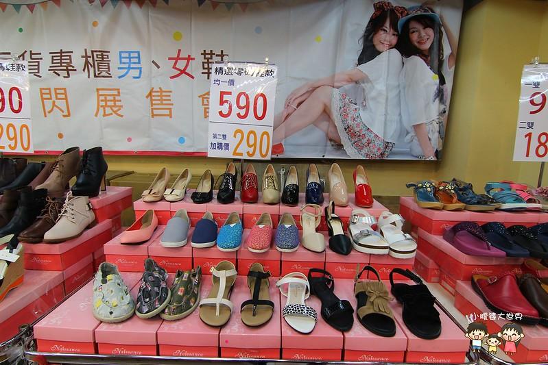 女鞋特賣愷 112