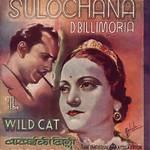 Bambai Ki Billi (1936) brochure cover
