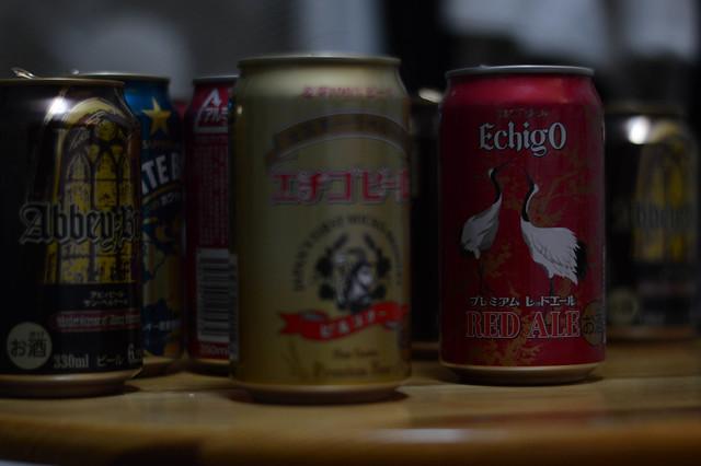 japanese beer tasting