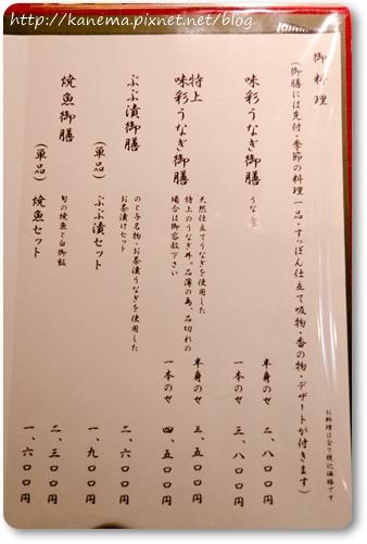 JAP_0527
