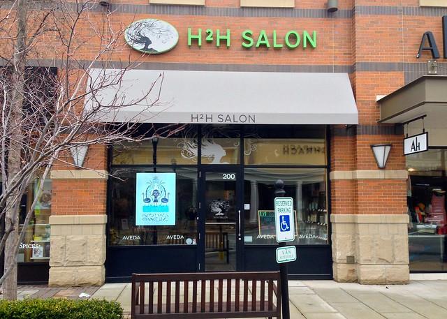 H2h salon signage flickr photo sharing for Beauty salon exterior design