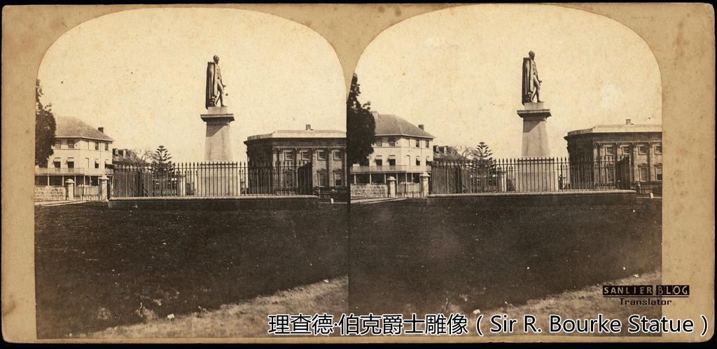 1860年美洲大洋洲城市11