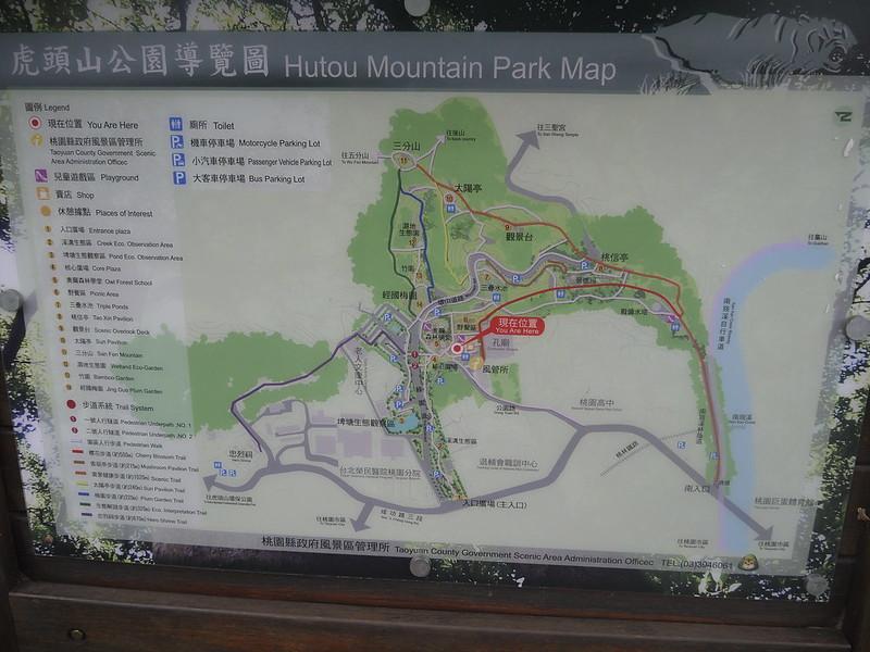 虎頭山公園導覽圖