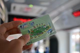 台中BRT試乘卡片