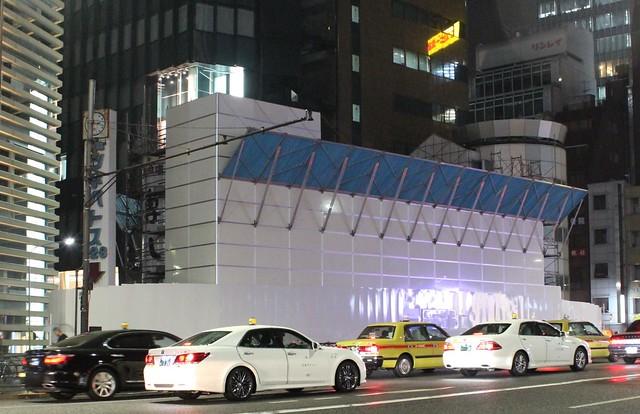 三原橋ビル解体中 (1)