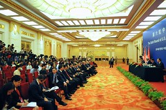 U.S. Secretary of State John Kerry, U.S. Treasury Secretary Jack Lew, and their respective Chinese counterparts deliver statements to reporters at the conclusion of two days of meetings in Beijing, China, on July 10, 2014. [State Department photo/ Public Domain]
