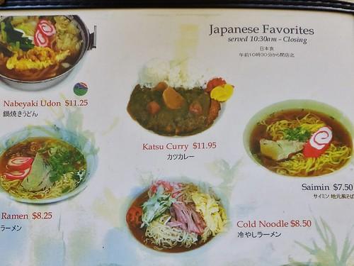 パールCC日本語メニュー