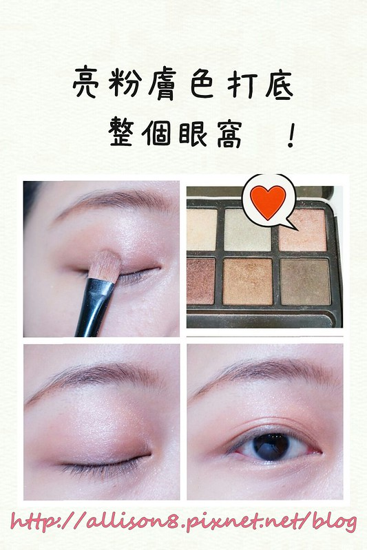 情人節makeup