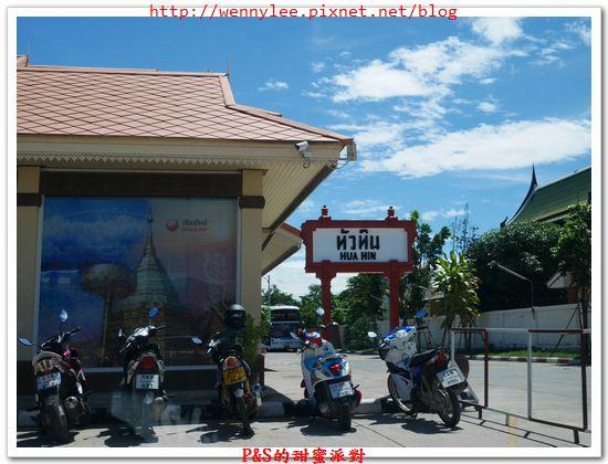 2014泰國印尼旅遊【從曼谷搭大巴士去華欣】16