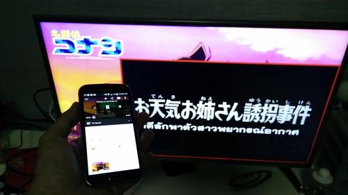 เชื่อมต่อสมาร์ทโฟนเพื่อควบคุมคิว YouTube ได้