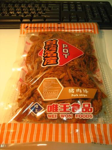 高雄唯王食品伴手禮-肉品禮盒 (37)