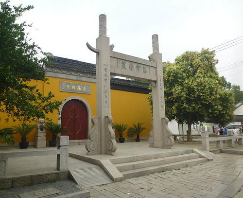 Jiangsu-Suzhou-Colline vers Centre-ville (4)
