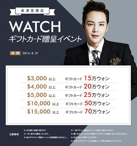 jp_seoul_event.7015