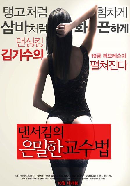 Phim Cô Giáo Dạy Khiêu Vũ - Dancer Kim's Teaching