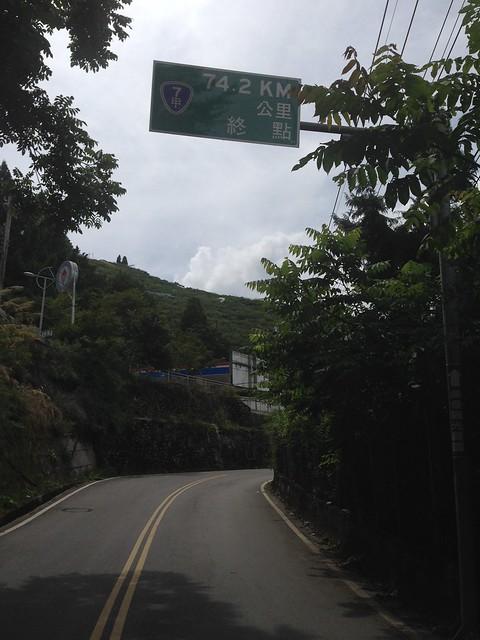 台七甲線終點