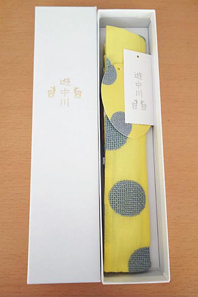DSC06122s