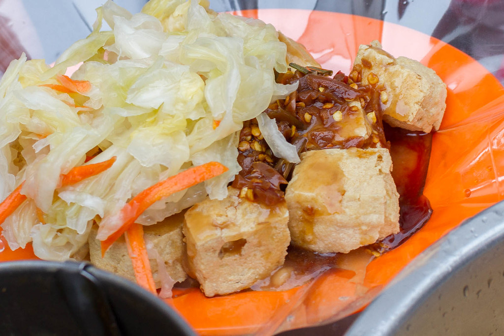 無名臭豆腐