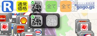 app-igs-opening-hours
