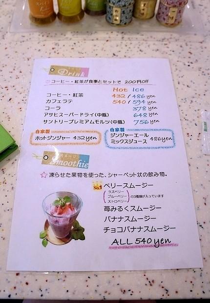 京都必吃美食老店咖哩12