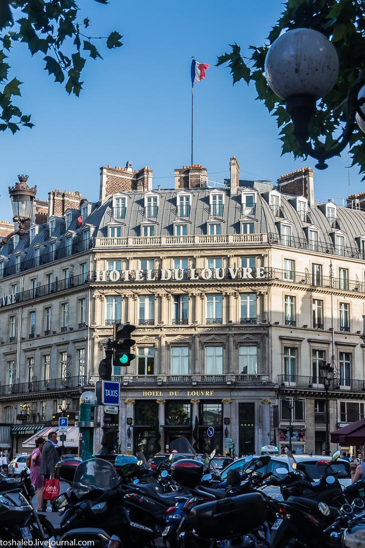 Париж_3-82