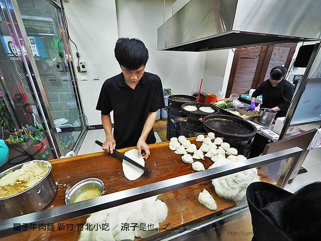 璽子牛肉麵 新竹 竹北小吃 2