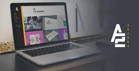 Aozora WordPress Theme free download