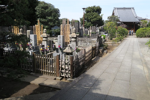 Daikokuten Kyoo-ji Temple