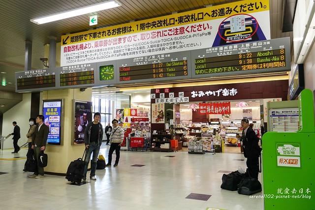 0331D6姬路、神戶_24