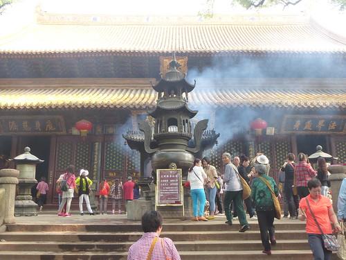 Zhejiang-Putuoshan 5 (10)