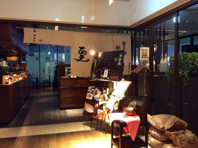 Suju Dining Shibuya