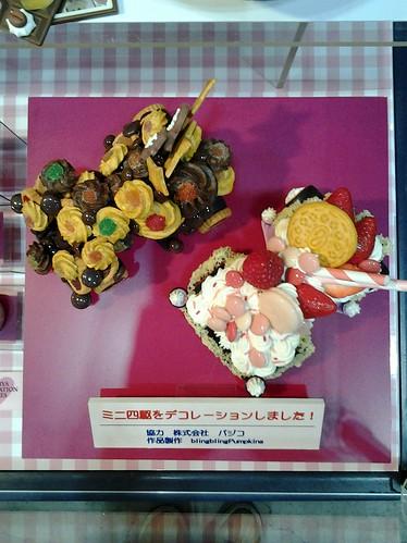 2014日本ホビーショー タミヤブース ミニ四駆スイーツデコ