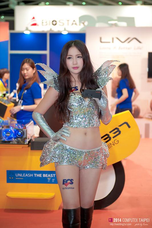 2014 computex Taipei SG02