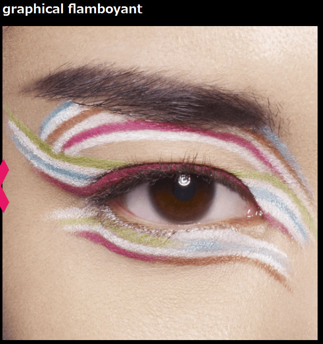 discover new eyes vol.2  シュウ ウエムラ - Mozilla Firefox 09.07.2014 203038