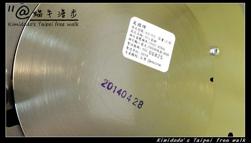 萬國電鍋aq15st (16)
