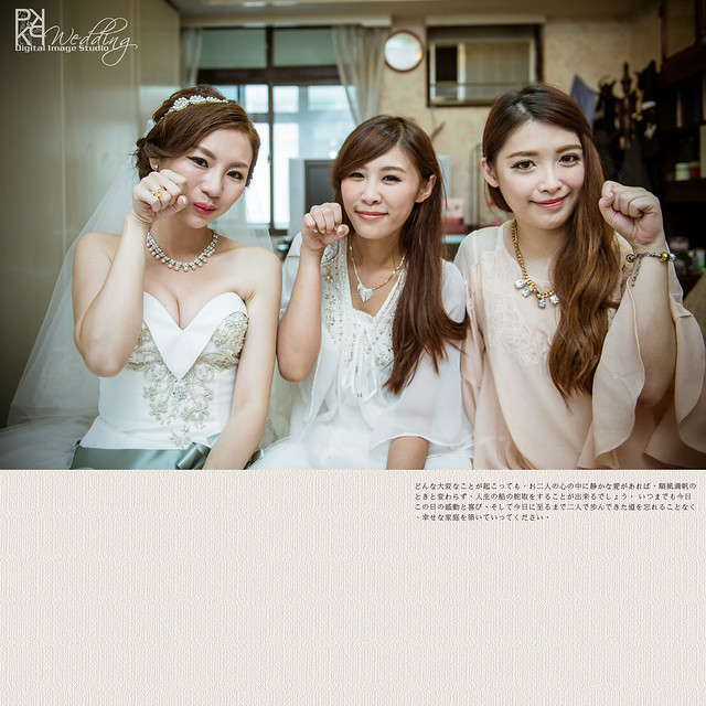 20140607PO-060