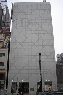 The Dior flagship boutique in the Ginza shopping district of Tokyo