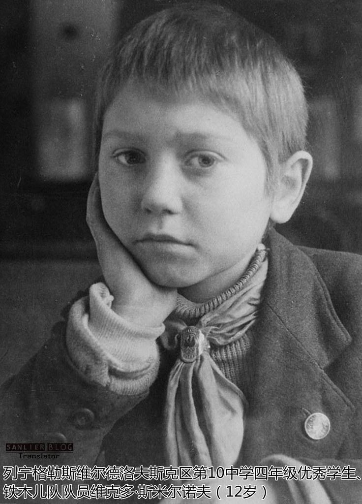 伟大卫国战争中的儿童44